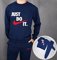 Модный спортивный костюм Nike Найк Just Do It темно-синий (большой принт) (РЕПЛИКА)