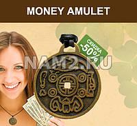 Имперский амулет приносит удачу и деньги своему владельцу.