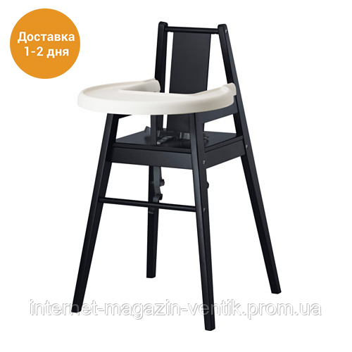 Стул для кормления IKEA БЛАМЕС 501.650.79
