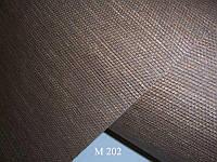 Натуральна тканина для ролет М202