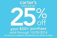 На сайте carters.com скидка -25%