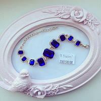 Браслет Синяя изысканность