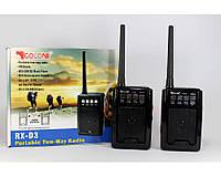 Рация Golon RX-D3 в наборе 2шт, дальность 3 км, с MP3 / FM / USB / SD, аккумулятор /от сети / от батареек, рации Golon RX-D3