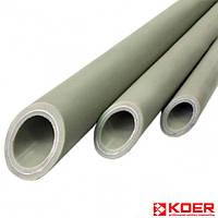 Полипропиленовая труба KOER Stabi 20/40 алюминий