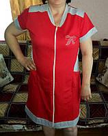 Халат женский 50-56, доставка по Украине