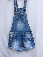 Комбинезон женский шортами ZJY (28-33), фото 1