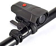 Звонок велосипедный электронный сигнал вело гудок электрический 2х ААА електричний дзвоник електронний
