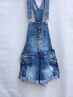 Комбинезон женский шортами ZJY (25-30), фото 1
