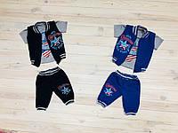 Детский спортивный костюм  3-ка