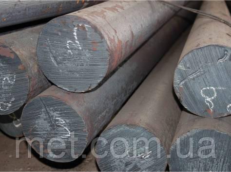 Электротехническая сталь АРМКО