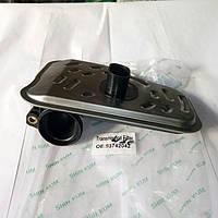 Фільтр АКПП (метал) Shin Kum Лачетті 1,8/Такума 1,8-2,0/Еванда/Епіка 93742042