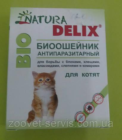 Биоошейник против клещей и блох для котят от 2 месяцев Натура Деликс Био (Natura Delix Bio)  25 см, фото 2