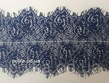Кружево с ресничками, ширина 9.5см, синий