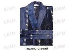 Мужской халат Доллар темно синий, фото 3