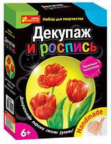 """6550-3 Декупаж тарелочки """"Красные тюльпаны"""" Ранок"""