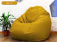 Кресло мешок, кресло Груша, бескаркасный пуф Квадро Оксфорд, бескаркасная мебель Loft