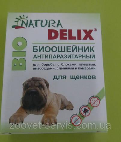 Ошейник от блох и клещей для щенков Натура Деликс Био (Natura Delix Bio)35 см, фото 2