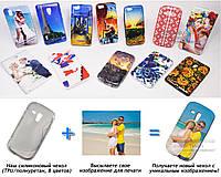 Печать на чехле для Samsung i8190 Galaxy S3 Mini (Cиликон/TPU)