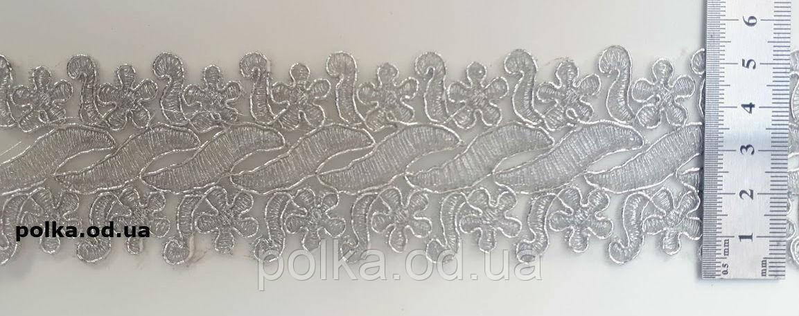 Мереживо сіре парча, ширина 5см, колір срібло