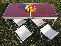 Столик для пикника + 4 стула (Чемодан)-усиленный каркас + с 2мя ручками (Коричневый)