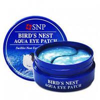Омолаживающие гидрогелевые патчи для век с ласточкиным гнездом SNP Bird's Nest Aqua Eye Patch