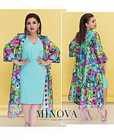Комплект (платье+накидка) №526-мята