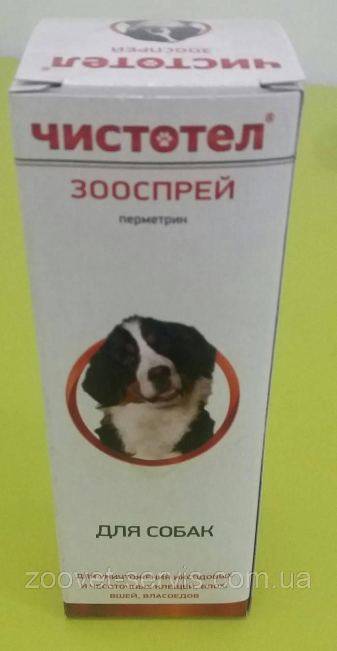 Спрей от блох и клещей для собакЧистотел 100 мл
