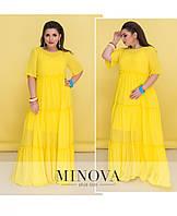 Платье №224-желтый