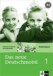 Das neue Deutschmobil 1 Arbeitsbuch (Рабочая тетрадь по немецкому языку, уровень А1)