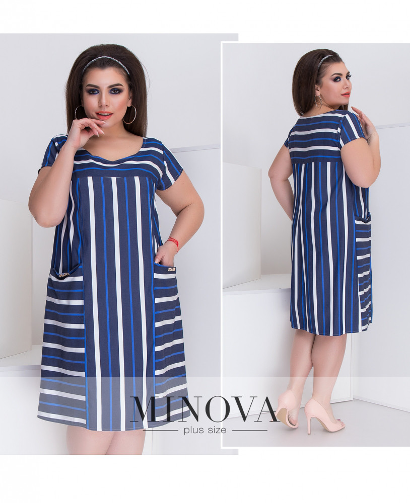 Платье №1378-синий