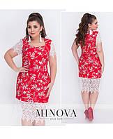 Платье №207-1-красный
