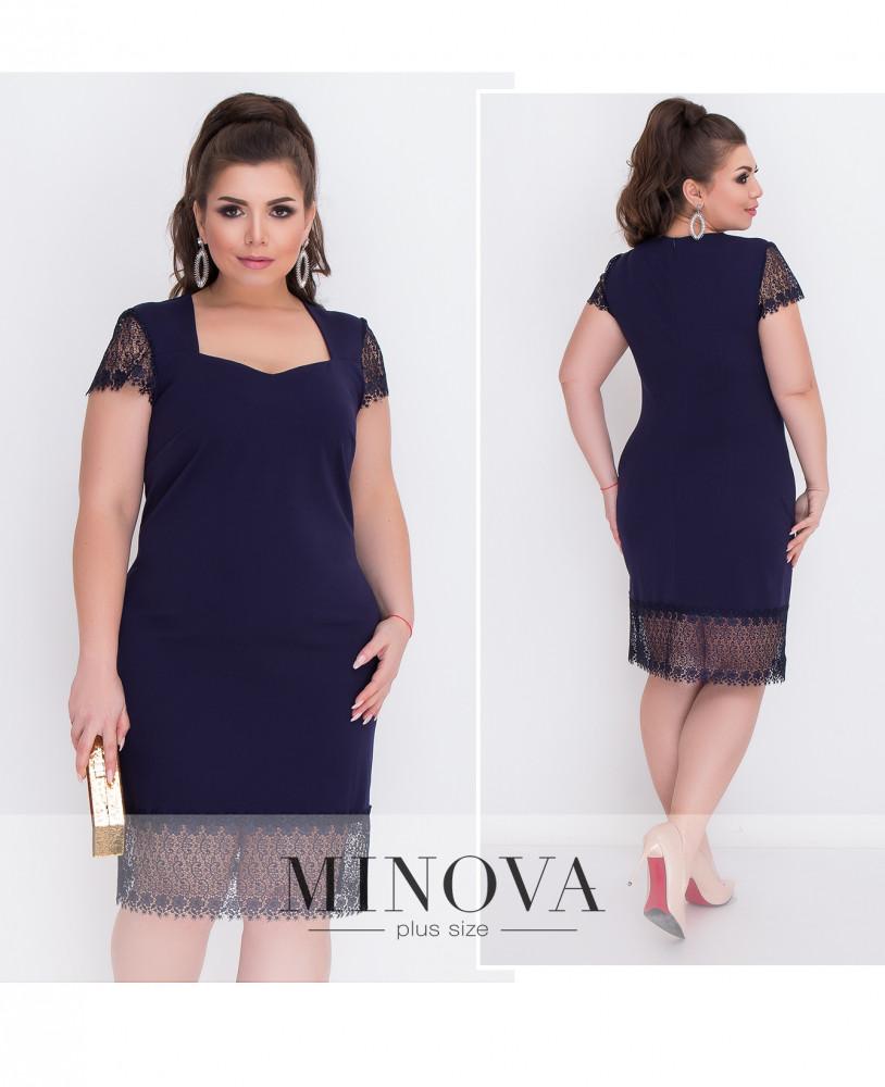 Платье №207-1-темно-синий