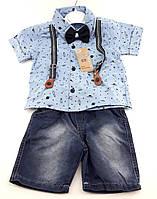 Детские костюмы 3 года Турция летний с шортами для мальчиков голубой (КД14)