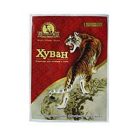 "JunZheng ""Tiger King Plaster"" Обезболивающий Пластырь с Тигром «Хуван»"