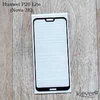 Защитное стекло 2,5D для Huawei P20 Lite (black silk)