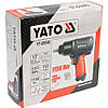 Ударный пневматический гайковерт YATO 1/2 YT- 09540 1150 Nm, фото 8