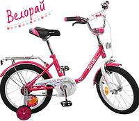 Детский двухколесный велосипед Profi 18Д. L1882  для девочки от 5 до 9 лет
