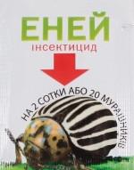 Эней з.п - инсектицид (1 гр) Презенс