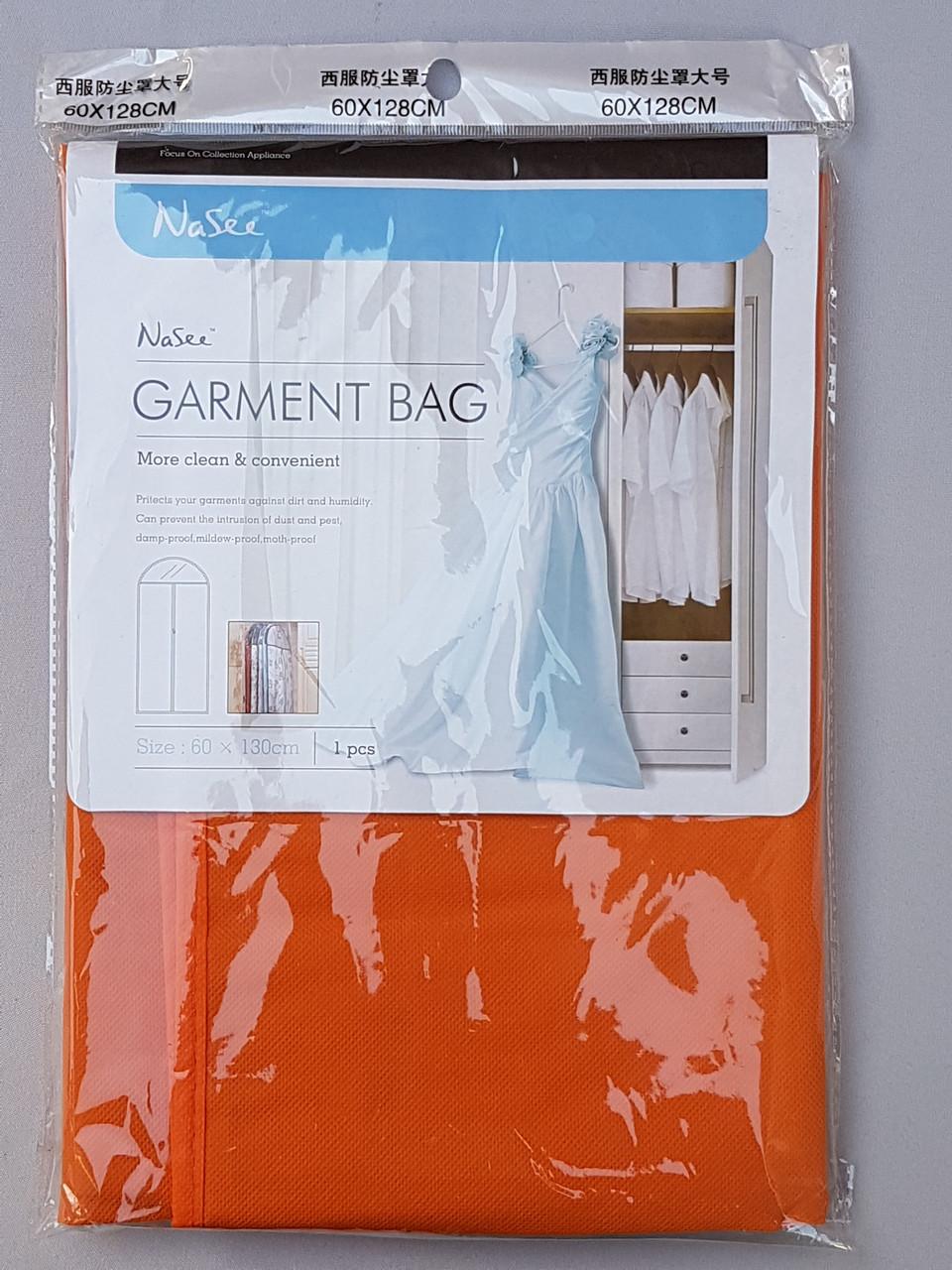 Чехол для хранения и упаковки одежды на молнии флизелиновый  оранжевого цвета. Размер 60 см*130 см.