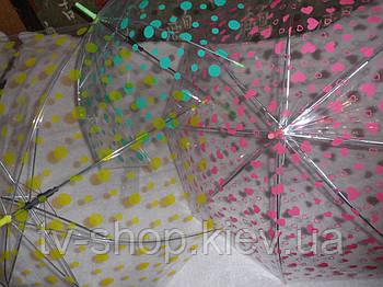 Зонт прозрачный Горохи