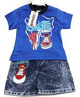 Детские костюмы 3 года Турция летний с шортами для мальчиков синий (КД23)