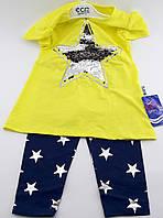 Детский костюм 5 6 7 и 8 лет Турция для девочки детские костюмы летний