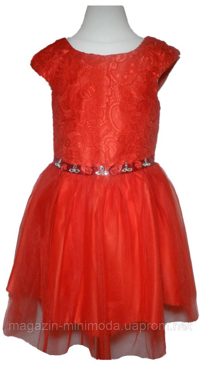 11a067fea49 Красное пышное платье для девочки - Интернет-магазин детской одежды