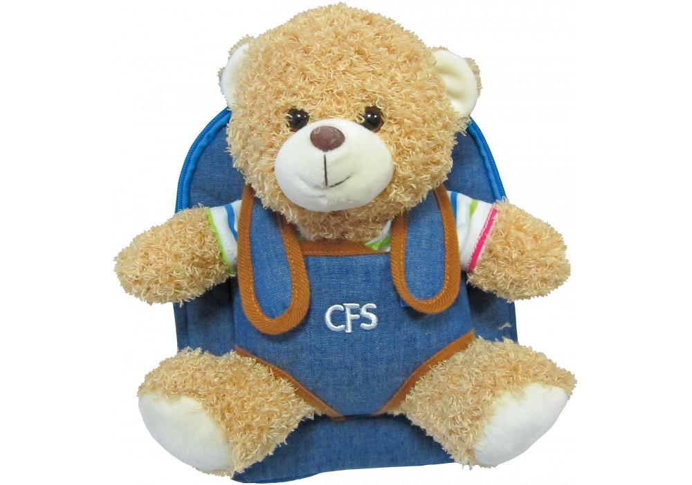 """Рюкзак детский """"Cool For School"""" CF86013 """"Bear"""" beige 304"""