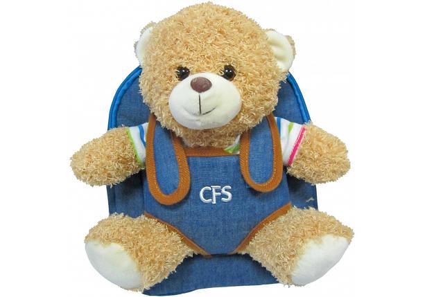"""Рюкзак детский """"Cool For School"""" CF86013 """"Bear"""" beige 304, фото 2"""