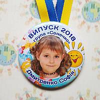 Медаль выпускника с фотографией