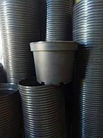 Горшок для рассады  19 диаметр 3 литра