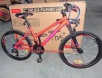 Горный велосипед Crosser Infinity 26 дюймов красный