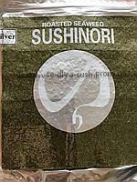 Водоросли для суши Нори 1уп/50 листов
