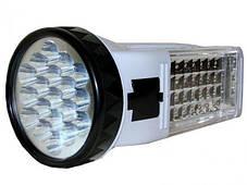 Переносной аккумуляторный фонарь 222 ( ручной фонарик ), фото 2